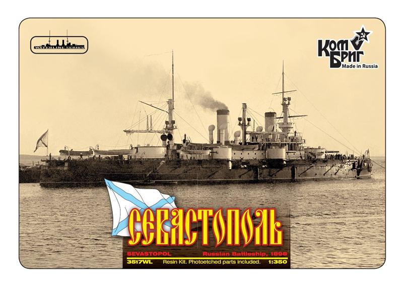 Combrig  3517FH Sevastopol Battleship, 1898 (Full Hull version)