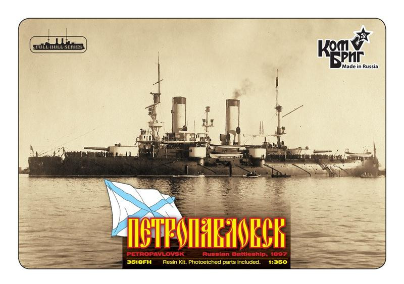 Petropavlovsk Battleship, 1897 (Water Line version)