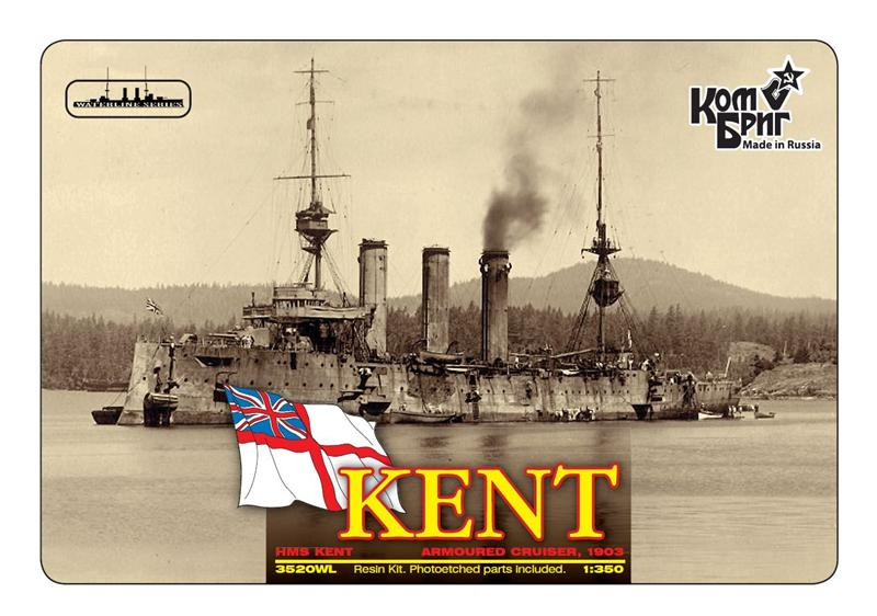 Combrig  3520WL HMS Kent Armoured Cruiser, 1903 (Water Line version)