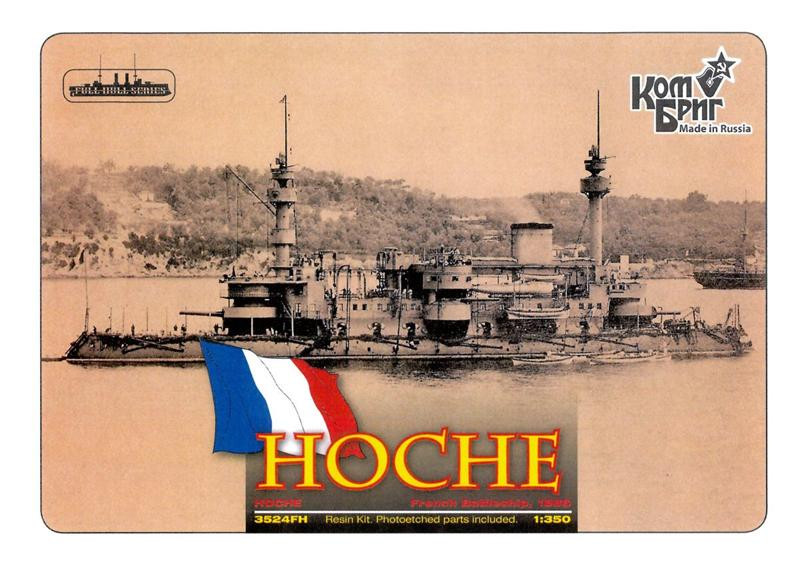 Combrig  3524WL French Hoche Battleship, 1886 (Water Line version)