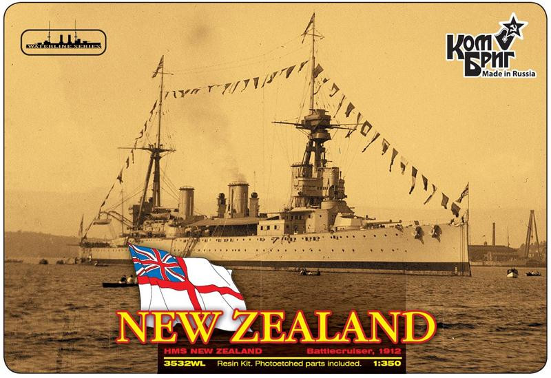 HMS New Zealand Battlecruiser (Water Line version)