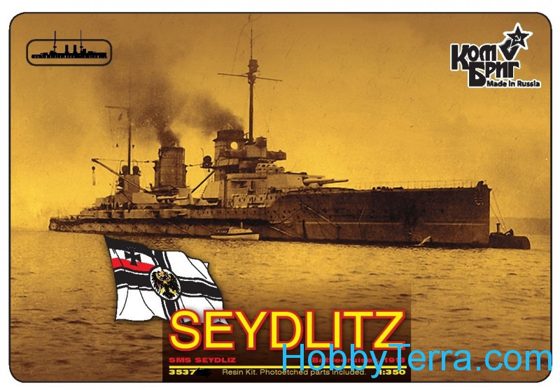 "German Seydlitz battlecruiser, 1913 (Full Hull version)<span style=""color: #ff0000""> FREE SHIPPING</span>"