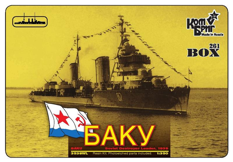 "Combrig  3538FH Baku Soviet Destroyer Leader Pr.38, 1939 (Full Hull version)<span style=""color: #ff0000""> FREE SHIPPING</span>"