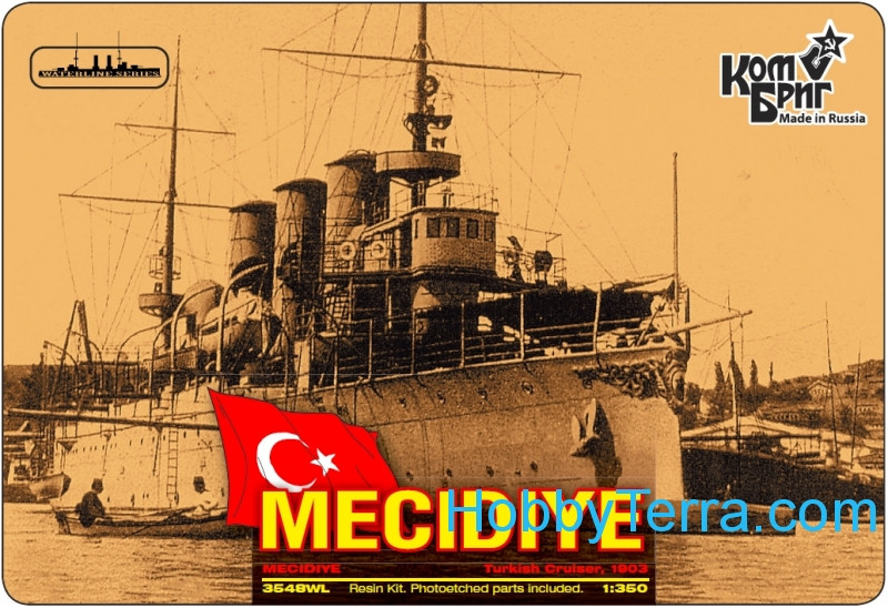 Turkish Mecidiye Cruiser 1903 (Water Line version)