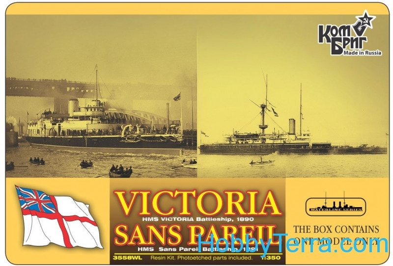 HMS Victoria Battleship, 1890/HMS Sans Pareil Battleship, 1891 (Water Line version)