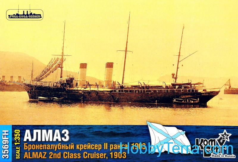 Almaz 2nd Class Cruiser, 1903 (Full Hull version)
