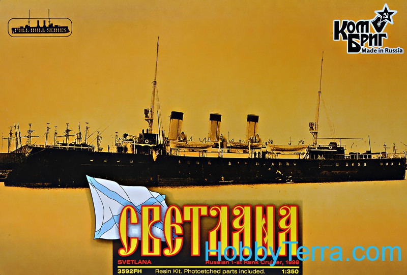 Svetlana Cruiser 1-st Rank, 1898 (Full Hull version)