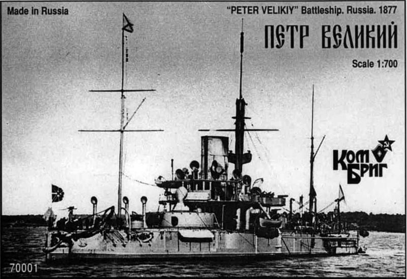 Combrig  70001 Petr Veliki Ironclad, Early fit, 1876