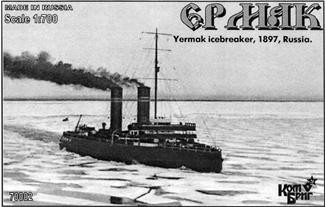 Ermak Icebreaker, Early fit, 1897