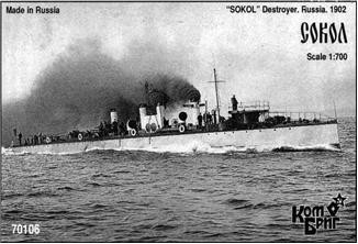 Sokol / Prytkii Destroyer, 1895