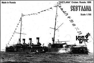 Combrig  70115 Svietlana Cruiser 1-st Rank, 1898