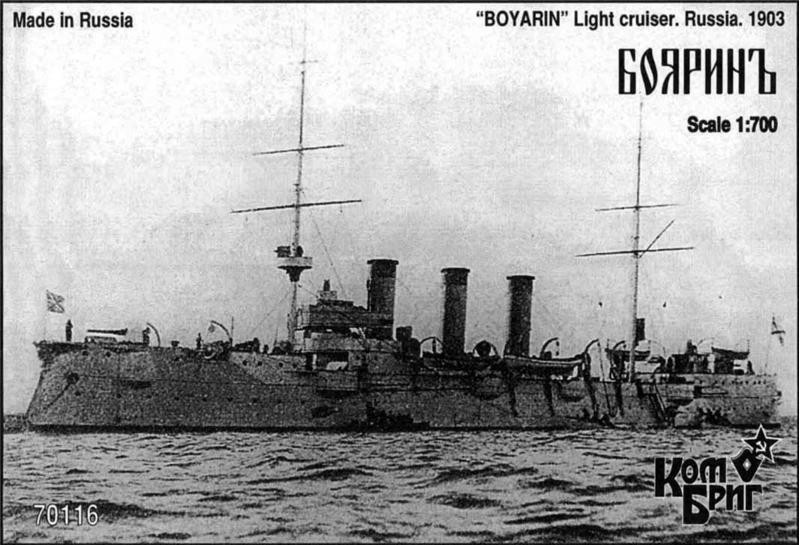 "Combrig  70116 ""Boyarin"" Light cruiser, 1903"