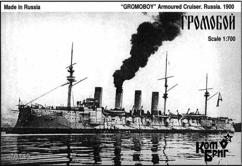 Armored Cruiser Gromoboy, 1900