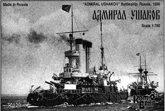 Combrig  70129 Admiral Ushakov Coast Defense Battleship, 1897