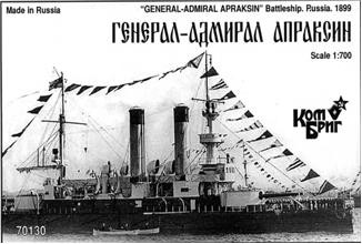 General-Admiral Apraksin Coast Defense Battleship, 1899