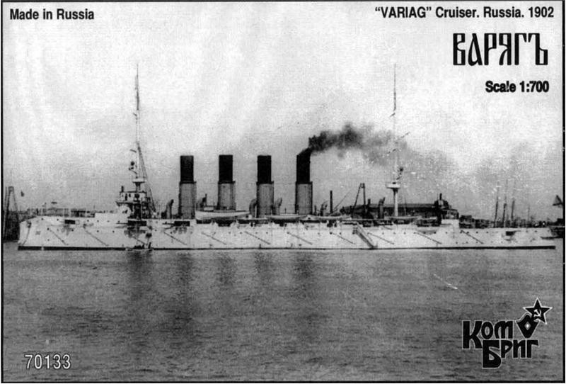 Varyag Cruiser 1-st Rank, 1901