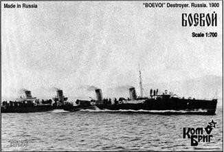 Combrig  70136 Boevoi / Som Destroyer, 1900