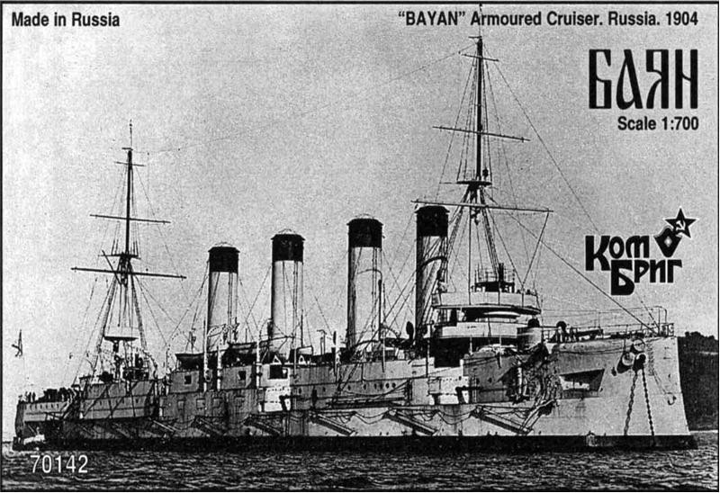 Combrig  70142 Bayan Cruiser 1-nd rank, 1904