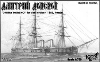 Dmitry Donskoi Cruiser 1-st Rank, 1885