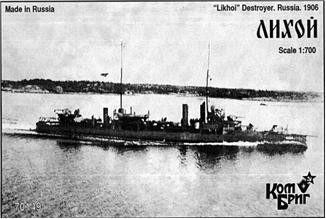 Combrig  70149 Likhoi Destroyer, 1906