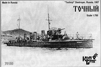 Combrig  70150 Tochnyi Destroyer, 1907