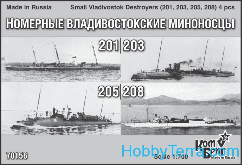 Small Vladivostok Destroyers (201, 203, 205, 208) 4 pcs
