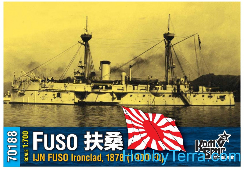 IJN Fuso Ironclad battlrship, 1878 (late fit)