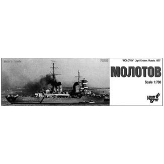 Molotov Light Cruiser Pr.26bis, 1941 RETOOLED