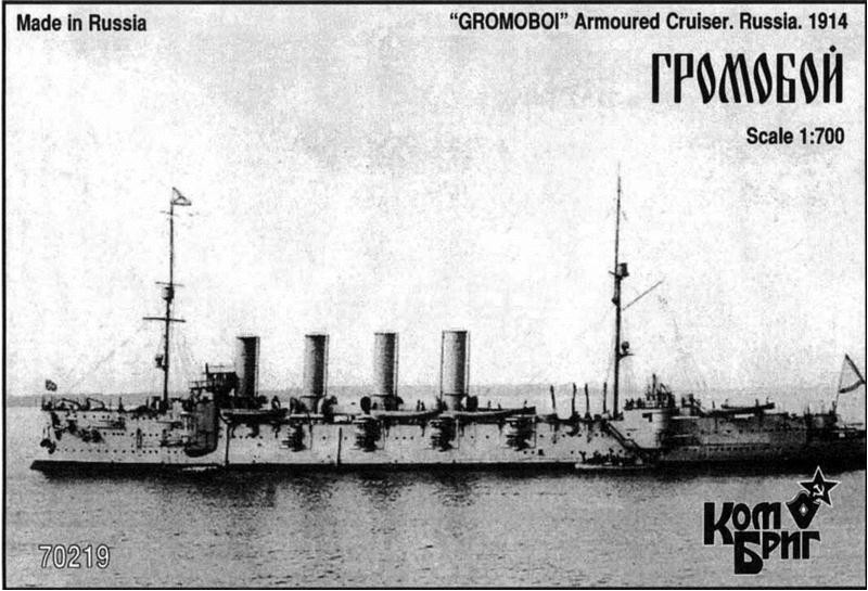Gromoboi Armored Cruiser, Late fit, 1914