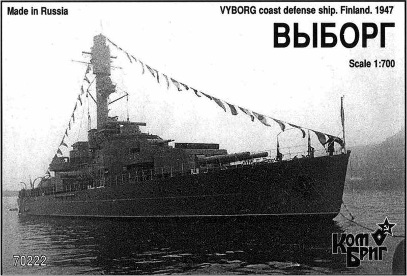 Vyborg Coast Defense Ship (ex-Finnish Vainamoinen), 1947