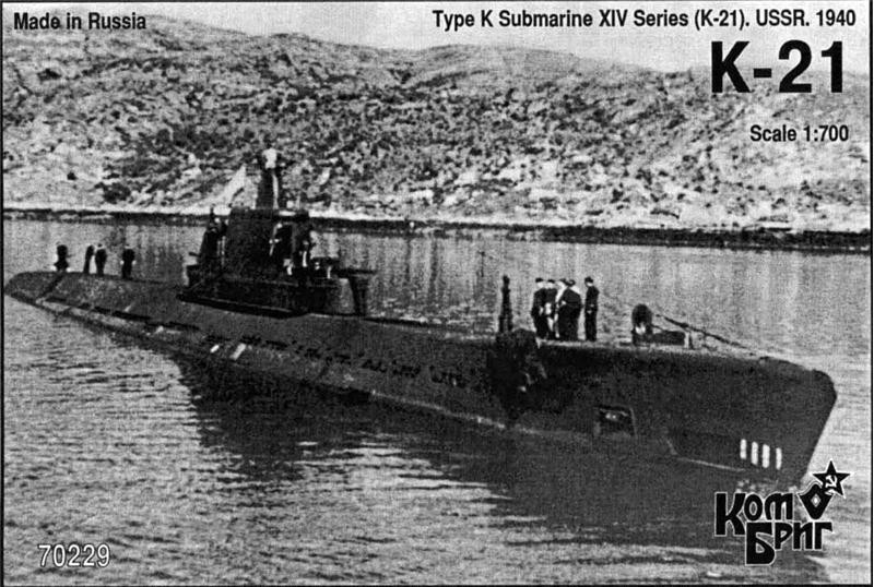 Type K Submarine XIV Series(K-21), 1940