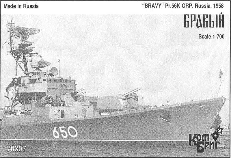Combrig  70307 Destroyer Bravy, Project 56K, 1958