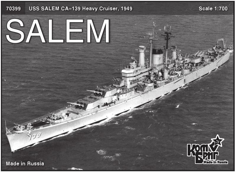 Combrig  70399 USS CA-139 Salem Heavy Cruiser, 1949