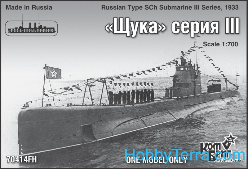 Type SCh Submarine III Series, 1933 (Full Hull version)