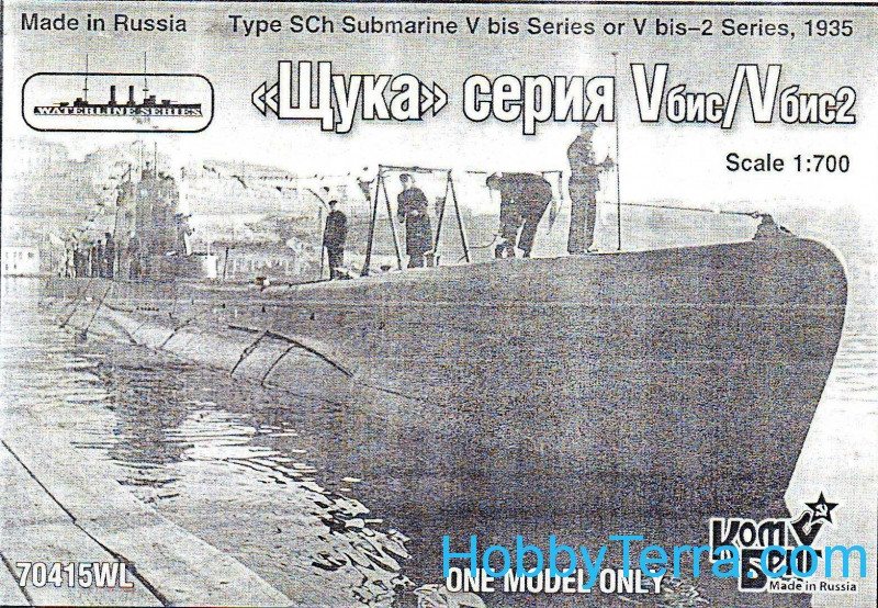 Type SCh Submarine V bis  Series or V bis-2 Series, 1935 (Water Line version)