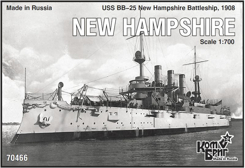USS BB-25 New Hampshire Battleship, 1908