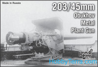 Russian 203/45mm Obukhov Metal Plant Gun