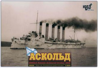 Askold Russian Cruiser, 1902