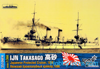 IJN Takasago Protected Cruiser, 1898 (Full Hull version)