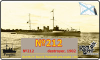 №212 Destroyer, 1902 (Late Fit)