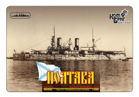 Poltava Battleship, 1896 (Full Hull version)