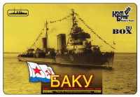 Baku Soviet Destroyer Leader Pr.38, 1939 (Water Line version)