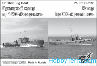 Pr.376 Cutter & Pr. 1606 Tug Boat (Full Hull version)