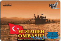 French Turquoise / Turkish Mustadieh Ombashi Submarine, 1915 (Full Hull version)