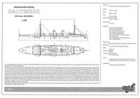 Combrig  70094 USS Baltimore Cruiser, 1890
