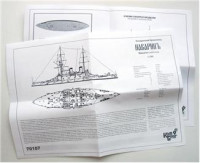Combrig  70107 Navarin Battleship, 1896