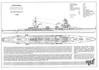 Combrig  70204 Kirov Light Cruiser Pr.26, 1938 RETOOLED
