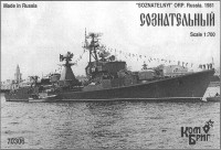 Soznatelny destroyer Pr.56A (Kotlin)