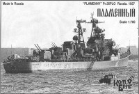 Destroyer Plamenny, Project 56PLO, 1957