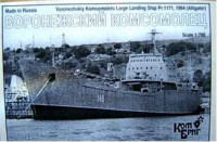 Voronezhskiy Komsomolets Large Landing Ship Pr.1171, 1964 (Alligator)